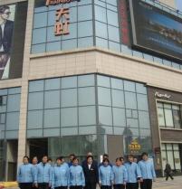 浙江天虹商场