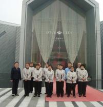 湖南国博城