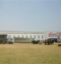 可口可乐工厂
