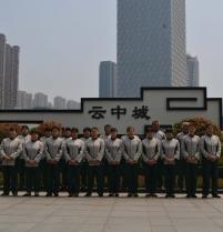 浙江云中城