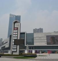 广东铜锣湾广场