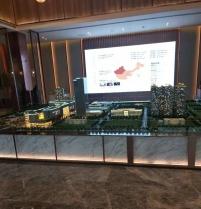 湖南销售中心