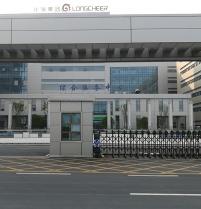 湖南龙旗广场