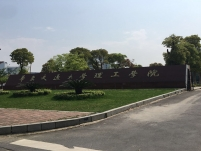 湖北华东交大理工学院