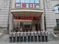 湖南仁爱医院